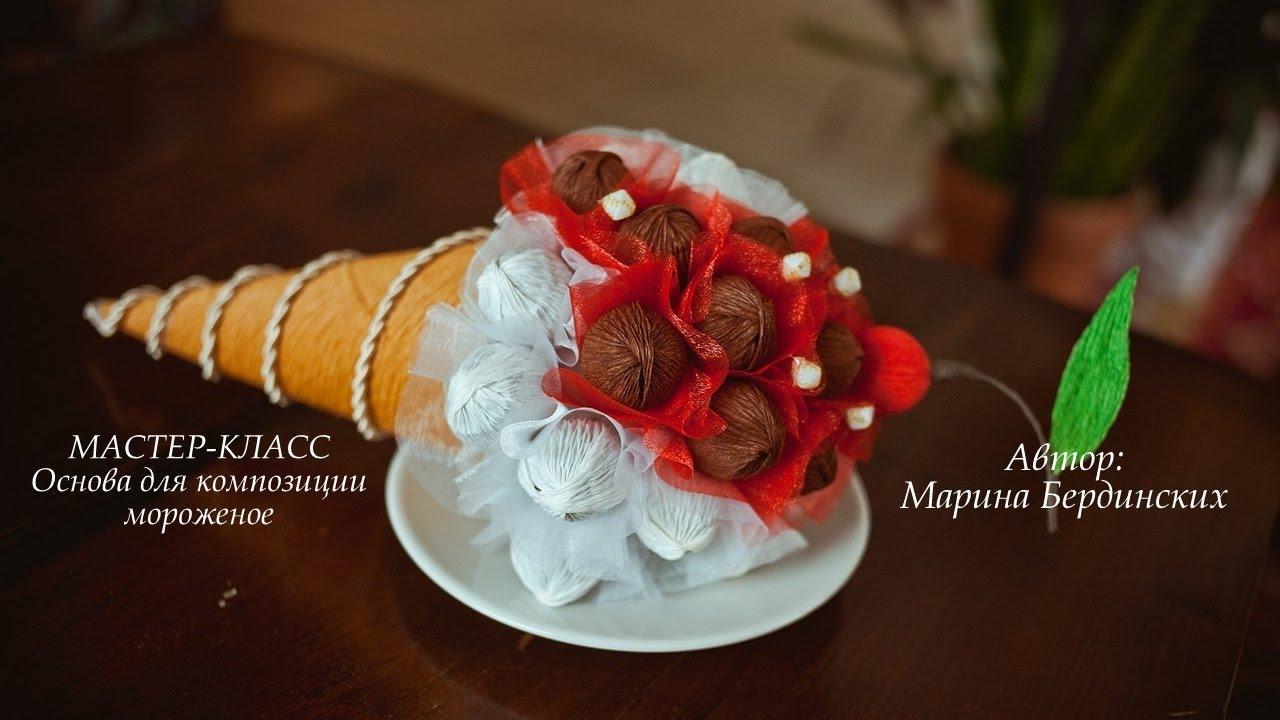 Букеты из конфет своими руками пошаговый мастер класс