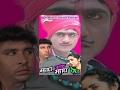 म्हारा गांव म्हारा देश || Mhara Gaon Mhara Desh || Haryanvi Full Film Movie