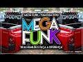 ♛»MEGA FUNK - TUM DUM DUM - 2019 (DJ Matheus PR)«♛