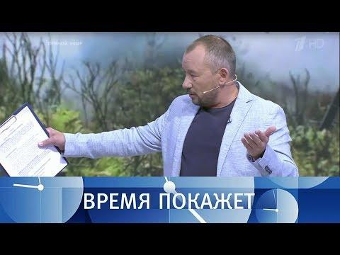 «Лесные братья» НАТО. Время покажет. Выпуск от13.07.2017