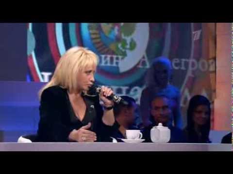 ДОстояние РЕспублики. Ирина Аллегрова