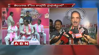 No Role Of TRS Party In Formation Of Telangana Says Congress Leader Ghulam Nabi Azad