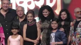 Namkaran Star Plus Show Launch | Mahesh Bhatt, Kumar Sanu, Monali Thakur, Palak Muchhal, Anuradha