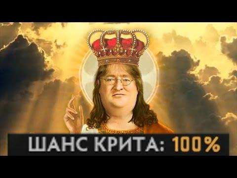 500% КРИТА ТАКТИКА - Леорик Дота 2