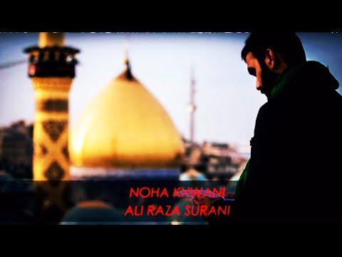NOHA KHWANI 'ALI RAZA SURANI' AYYAM E FATIMA 2019 Kalupur