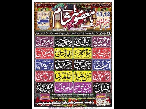 live Mjalis Aza 13 Safar Kabail Chak Shian Gujjar khan Rwp 2019