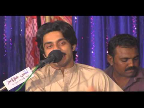 New Saraiki Songs 2014 Sehra Singer Muhammad Basit Naeemi video