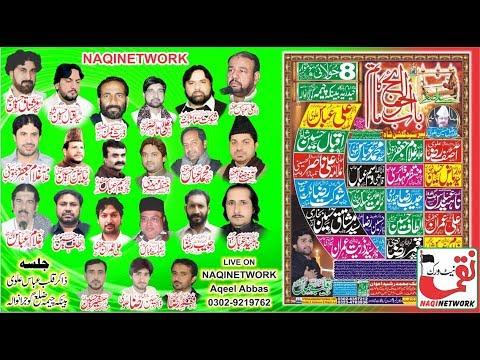 Jalsa Zakir Malik Qalab Abbas Alvi. 8 July 2019 Live Majlis e Aza..... Banka Cheema..... Gujranwala.