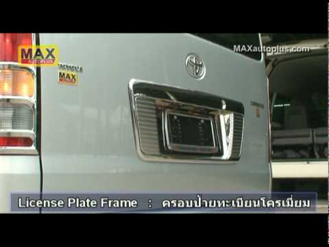 ตกแต่งรถตู้ TOYOTA Commuter Accesories by MAXautoplus