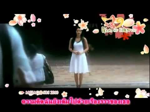 Fox Rain - Ost.my Girlfriend Is Gumiho (thai Version Cover) video