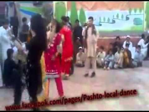 Pakistani Pashto Mujra dance