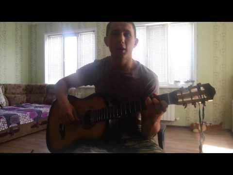 Илья Гажиенко - Будь со мной (ft. Денис Лысенко)