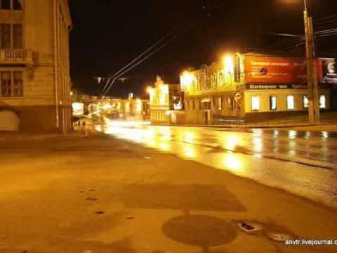 Лагерные песни - Ночной город