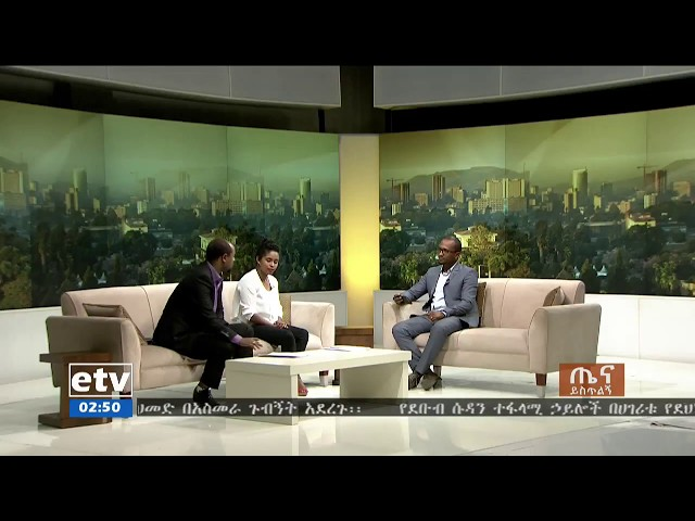 Global Medias About Dr Abiy And Isayas Afewerki's Meeting