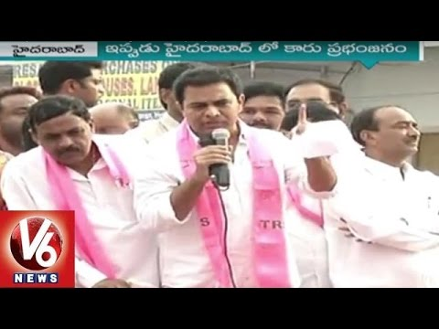 Special Story on TRS GHMC Winning | TRS Sweeps Hyderabad Civic Polls - V6 News