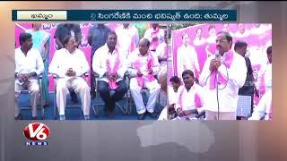 Minister Thummala Nageswara Rao Participates In Singareni Election Campaign | Sathupalli