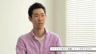 木下 湧矢篇~海外留学について