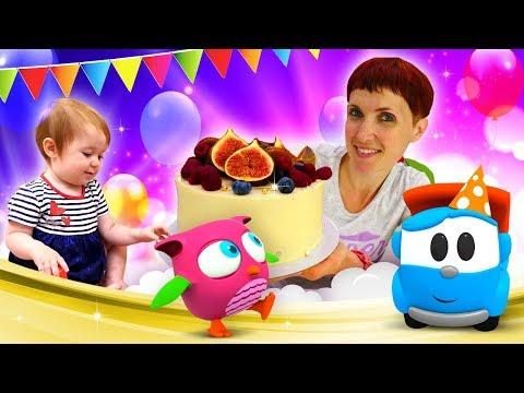 Песня с Днем Рождения! - Хоп Хоп, Бьянка, Маша Капуки и торт.