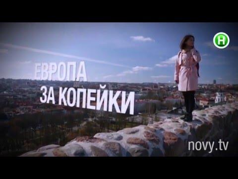 Как с умом потратить туристу 20 евро в Вильнюсе? - Абзац! - 29.03.2016