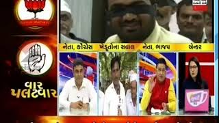 When does the farmer talk?॥ Sandesh News