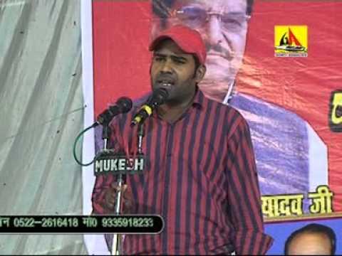 Asad Mahtab - Rudhauli- All India Mushaira 2014 video