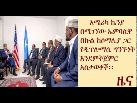 U.S. re-opens diplomatic mission to Somalia in Kenya