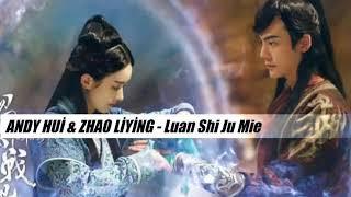 The Legend of Zu Mountain OST Andy Hui & Zhao Liying - Luan Shi Ju Mie