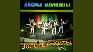 Muscovites