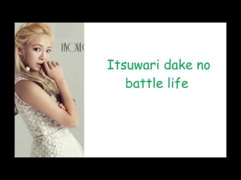 Girls' Generation (SNSD) - Karma Butterfly Lyrics