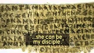عاجل:اكتشاف مخطوطة تثبت أن المسيح كان متزوجا