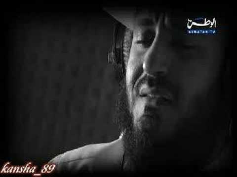 الشيخ مشاري بن راشد العفاسي - يا أمي