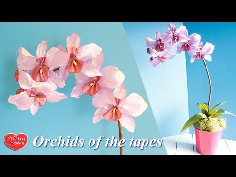 Как из лент сделать орхидею