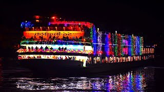 এটা কেমনে সম্ভব ! best journey by launch in bangladesh