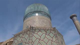 Gur Emir   the tomb of Timur Lenk .   Samarkand part1