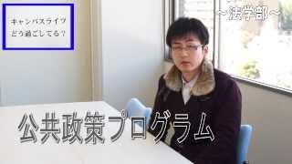 広大生に、インタビュー!(第7回)