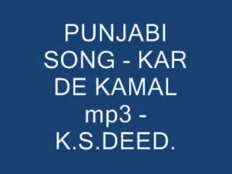 Kar De Kamal. ( Audio Only ) video