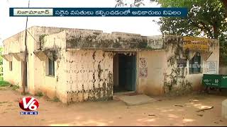 E-Panchayat Services Stopped in Nizamabad District | V6 News