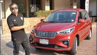ลองขับ All New Suzuki ERTIGA รถครอบครัวราคาประหยัด น่าใช้มั้ย??