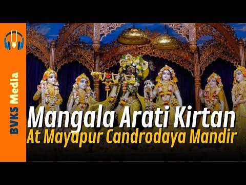Mangala Arati Kirtan At Mayapur Candrodaya Mandir video