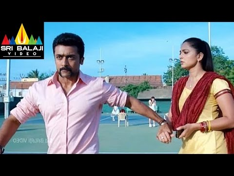 Singam Yamudu 2 Telugu Full Movie - Part 8 14 - Surya, Hansika, Anushka - 1080p video