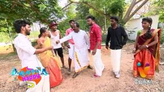 Kumutha Happy [Epi-17] - Part 3