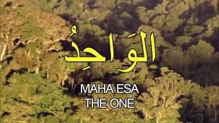 download lagu Asmaul Husna اسما الحسنا  By Hijjaz  Malay gratis