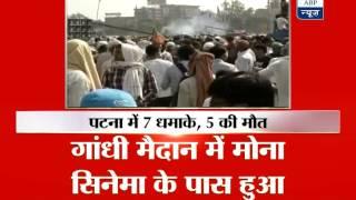 Explosions in Patna ahead of Modi39 s rally 5 kill