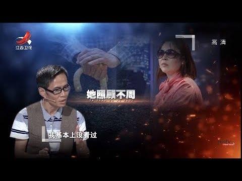 中國-金牌調解-20181012-父親因吃姐姐的保健品意外中風姐弟分庭抗禮爭對錯