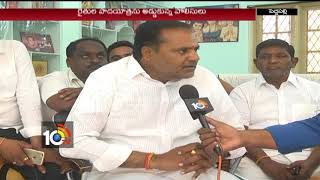 Peddapalli Ex MLA Vijaya Ramana Criticised TRS Government | TS
