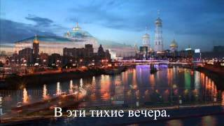 Moscow Nights Vladimir Troshin
