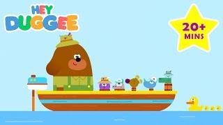 Splash! Splash! Splash! - Duggee's Best Bits - Hey Duggee