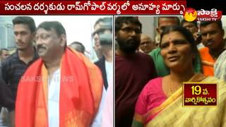Lakshmi Parvathi Reaction || Director Ram Gopal Varma Visits Tirumala || - Watch Exclusive