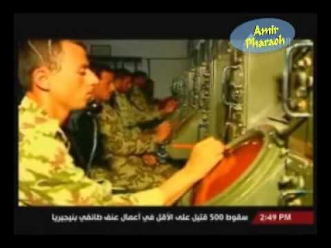 القوات المسلحه المصريه.(شامل) - صفحة 2 0