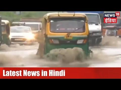 आज की बड़ी खबरें (27th July 2018) | Latest News in Hindi | News18 India